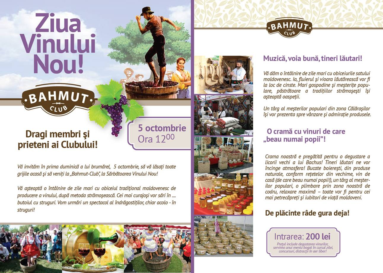 "<a class=""amazingslider-posttitle-link"" href=""http://www.euroregiune.org/en/new-wine-nou-bahmut-club/"" target=""_self"">New Wine Nou at Bahmut Club</a>"