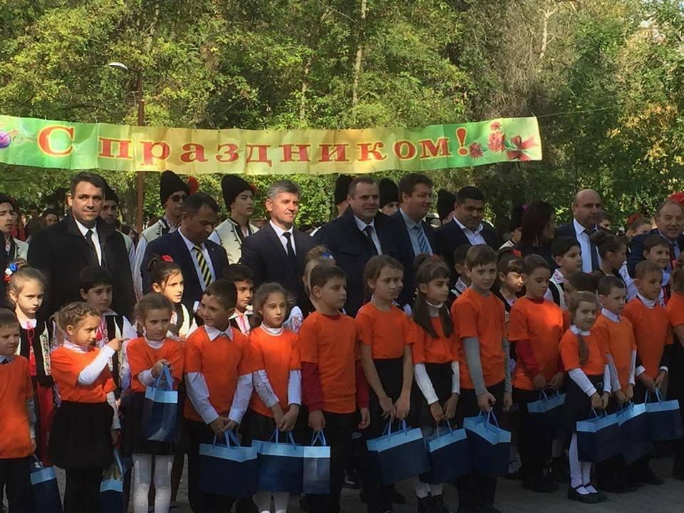 "<a class=""amazingslider-posttitle-link"" href=""http://www.euroregiune.org/en/october-14-darmanesti-delegation-vulcanesti-atu-gagauzia/"" target=""_self"">October 14, Dărmăneşti Delegation in Vulcăneşti, ATU Gagauzia</a>"