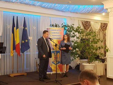 "<a class=""amazingslider-posttitle-link"" href=""http://www.euroregiune.org/en/1-december-chernivtsi/"" target=""_self"">1 December, Chernivtsi</a>"